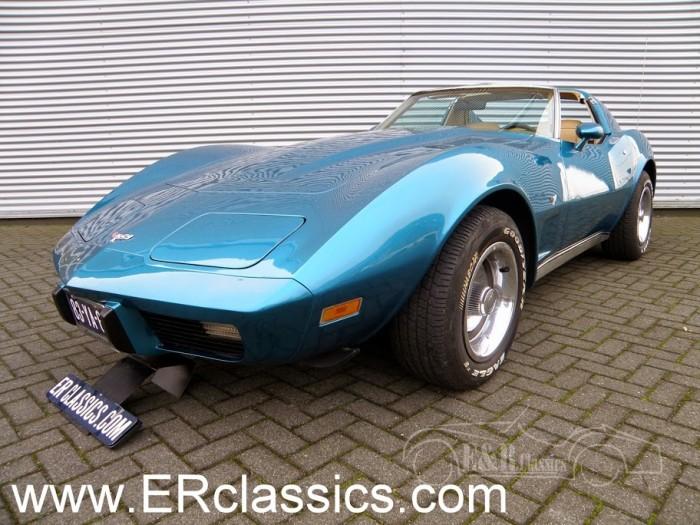 Chevrolet 1977 a vendre