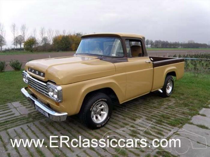 Ford 1959 a vendre